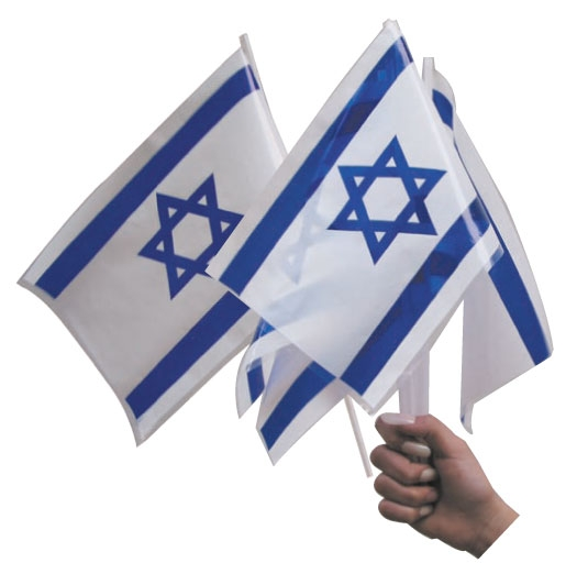 דגלון ישראל 20X30לגני ילדים פלסטיק-למידות נוספות לחץ כאן