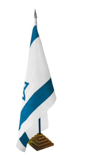 דגלון ישראל + סטנד מוזהב