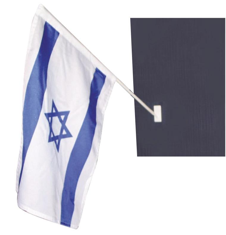 דגל כיתה עם סטנד - יש להיכנס לפרטים נוספים לקבלת מידות ומחיר