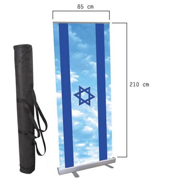 רולאפ דגל ישראל