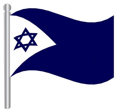 דגל חיל הים הישראלי