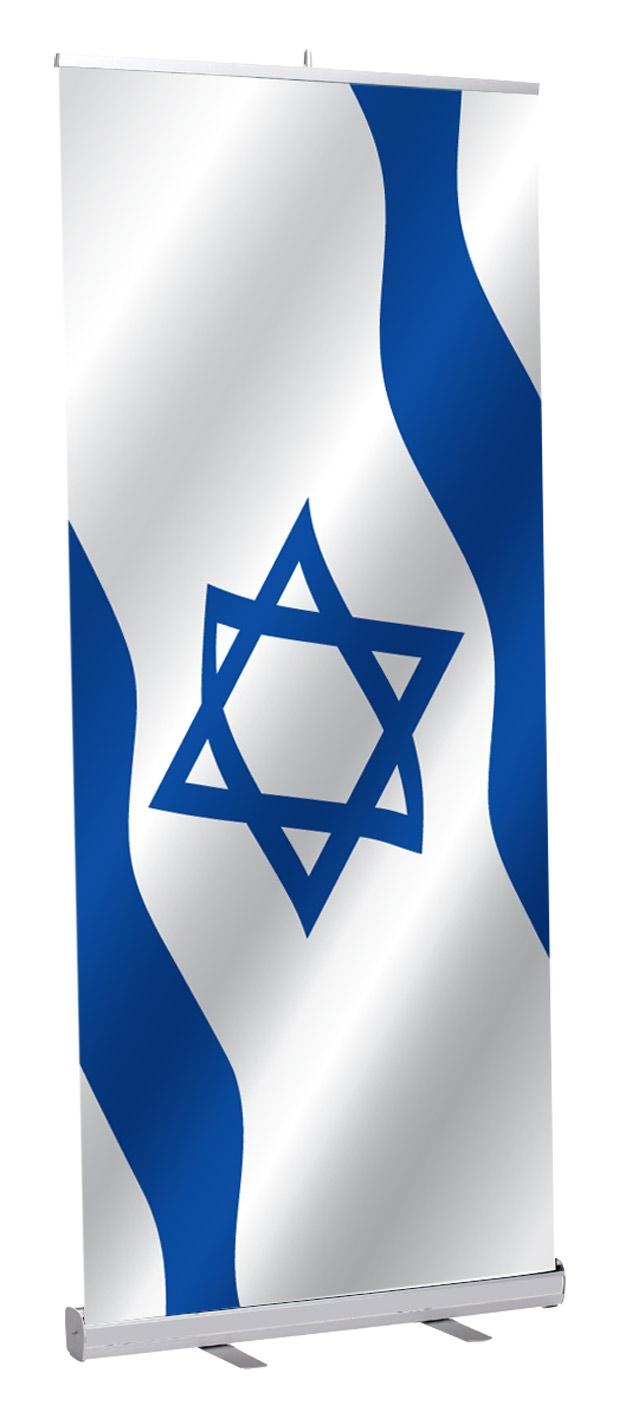 רואלפ דגל ישראל