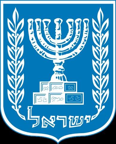 דגל סמל המדינה(מנורה)