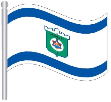 דגל תל אביב