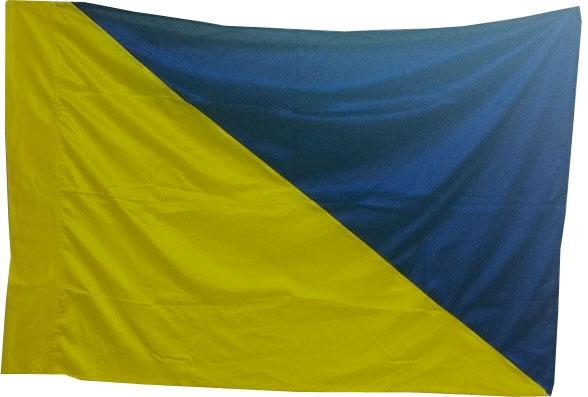 דגל חיל התחזוקה