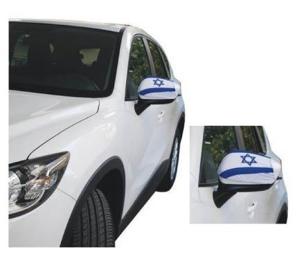דגל למראת רכב
