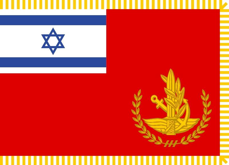 דגל המטכל