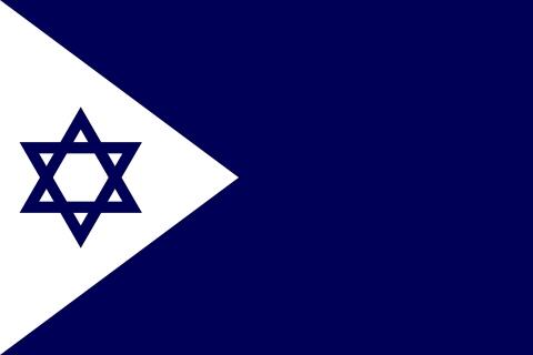 דגל זרוע הים 150X100