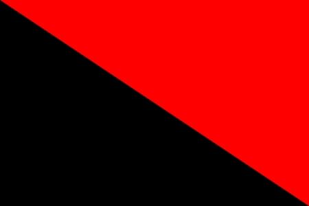 דגל חיל התותחנים