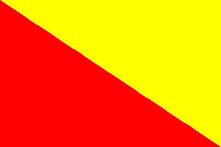 דגל חיל החימוש