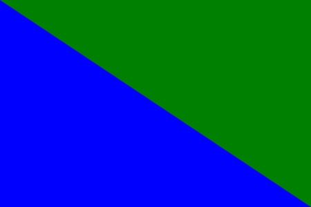 דגל הנחל