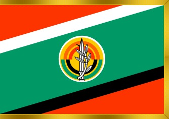 דגל זרוע היבשה