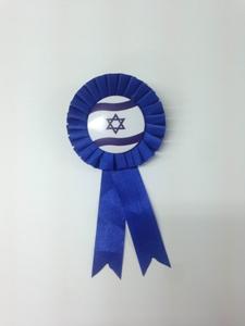 כפתור פרח ישראל