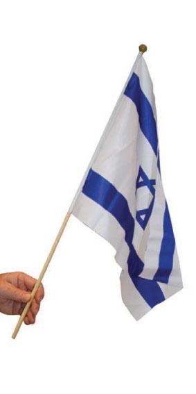 דגלון יד ישראל בד משי-למחירים ולמידות נוספות לחץ כאן