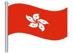 דגל הונג קונג - Hong Kong flag