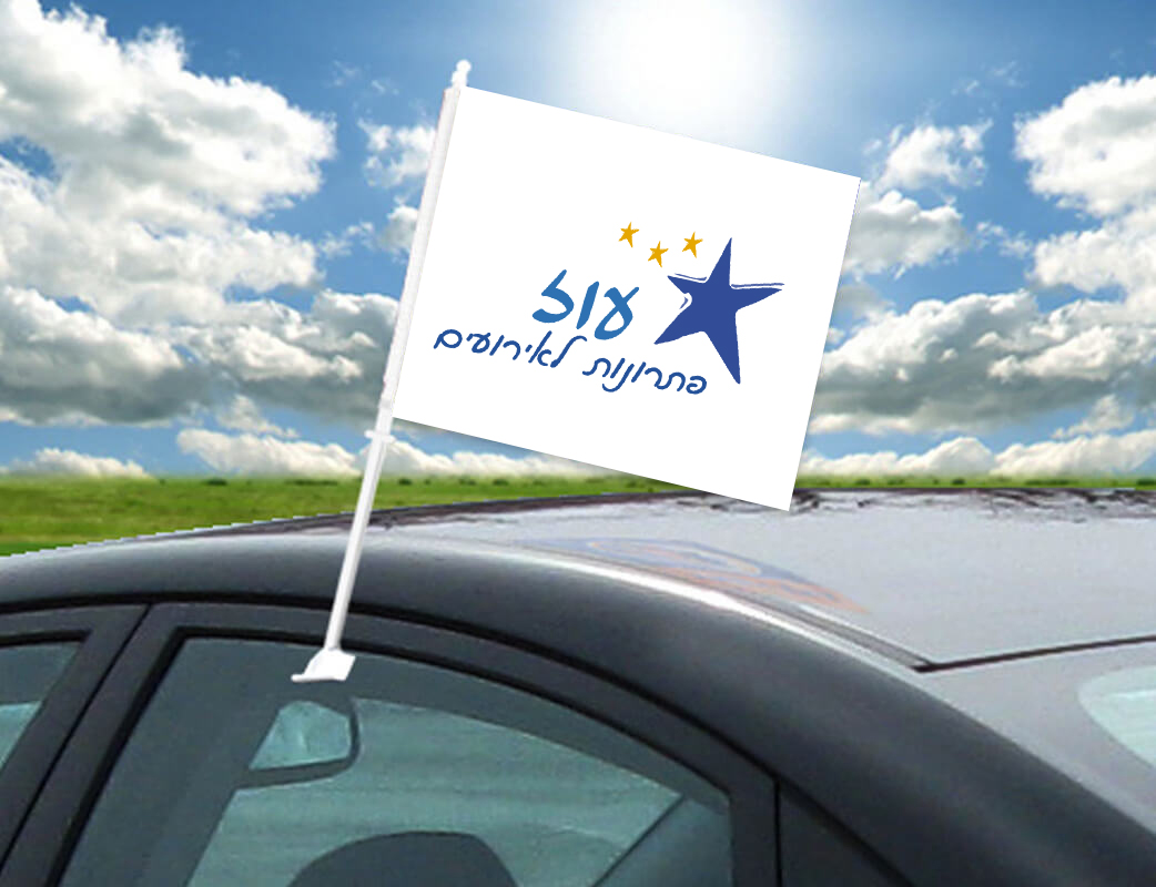 דגל לוגו בהתאמה אישית לרכב 40*30 - תמונה 1