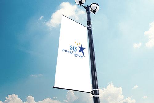 דגל סיני גימור לפי בחירה אפשרות השכרת תורן!!! - תמונה 3