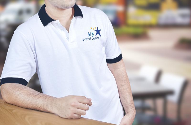 חולצת POLO  במגוון צבעים