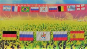 שרשרת מדינות אנגליה קרואטיה ולוגו (10 מטר) לקראת חצי הגמר!