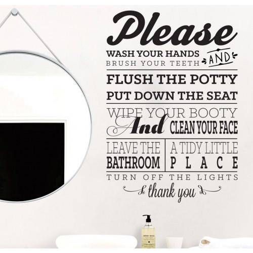 מדבקת קיר - כללים של חדר השירותים