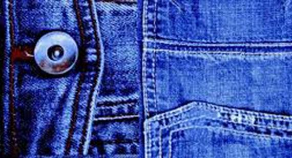 טפט להדבקה עצמית - Jeans