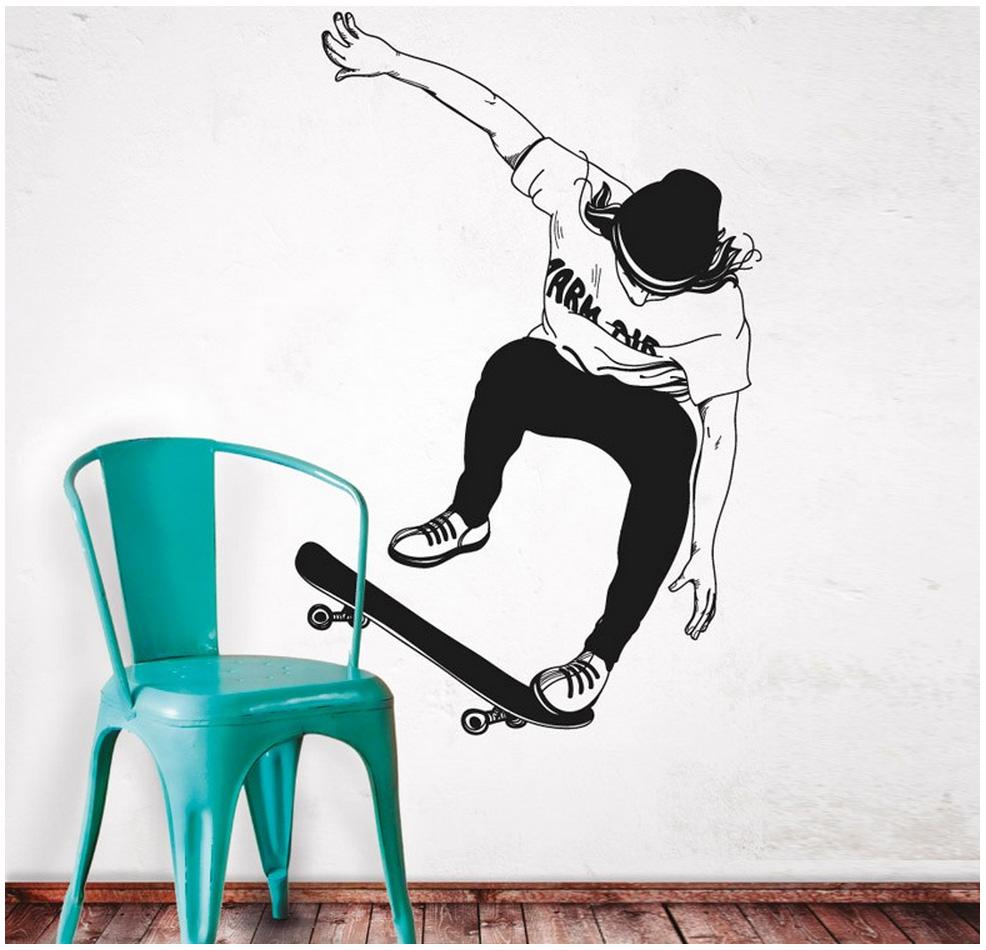 מדבקת קיר - free style