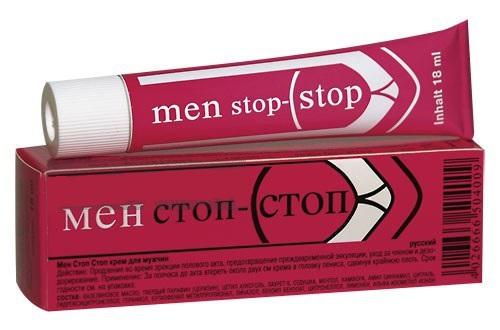 קרם השהייה - Inverma Men Stop-Stop באישור משרד הבריאות