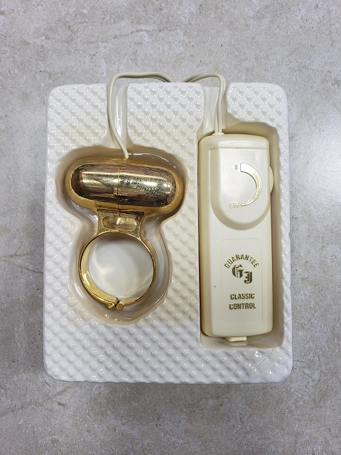 טבעת רטט מוזהבת - אחרון במלאי במחיר מיוחד