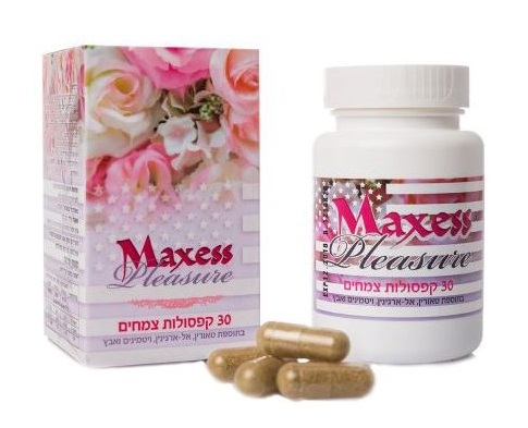 30 קפסולות צמחיות לנשים - Maxess Pleasure באישור מ. הבריאות