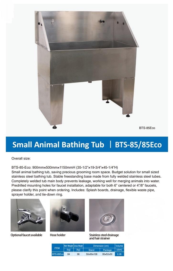אמבטיה לכלבים בנוניים וקטנים