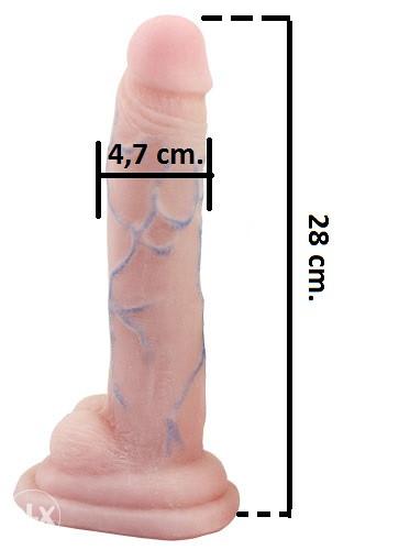 דילדו סייבר סקין מתכוונן 24 סמ