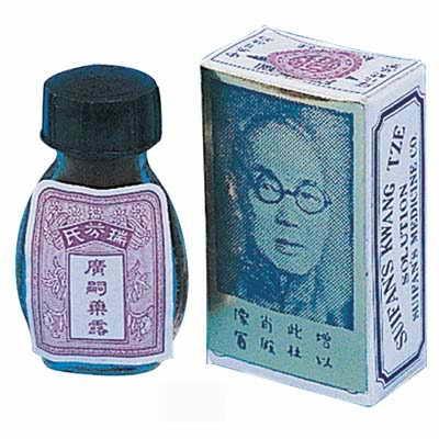 נוזל סיני מקורי להשהייה ממושכת
