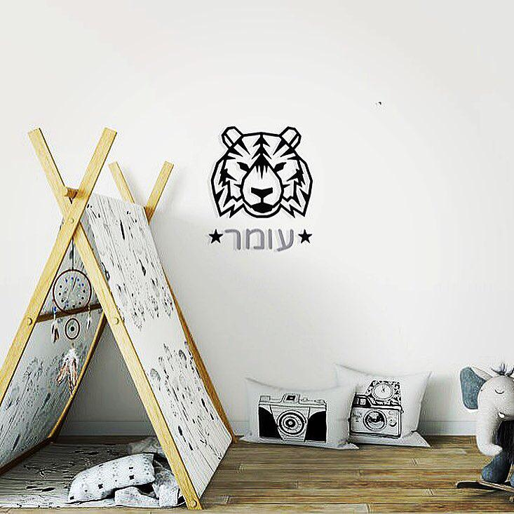 אקססוריז עיצוב חדר ילדים מדבקת קיר דמות טייגר שחור מדבקות קיר