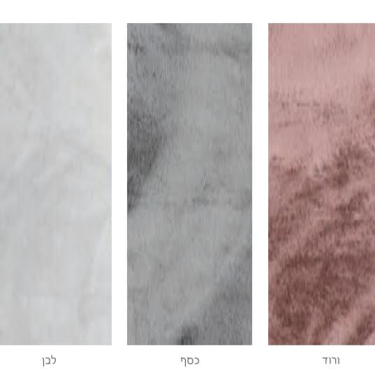 שטיחי פרווה במבחר גוונים