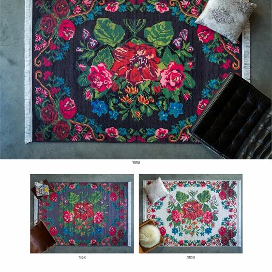 שטיח לחדר ילדים דגם אקוודור