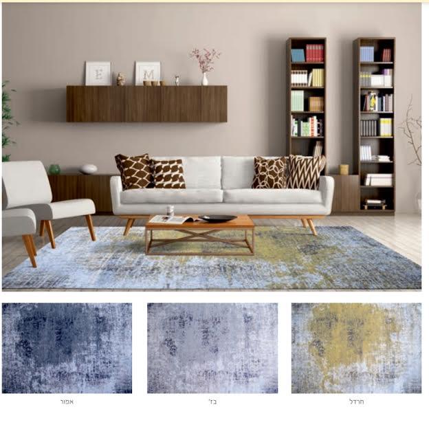 שטיח לסלון דגם תומפסון