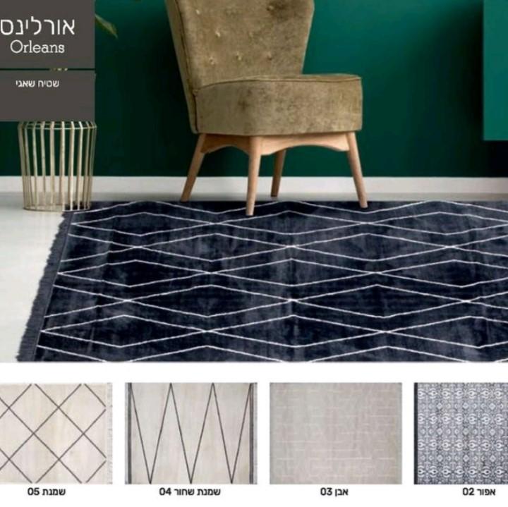 שטיח לסלון דגם אורלינס מעויינים שחור וטיבעי