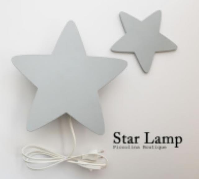 מנורת לילה לחדרי ילדים בצורת כוכב