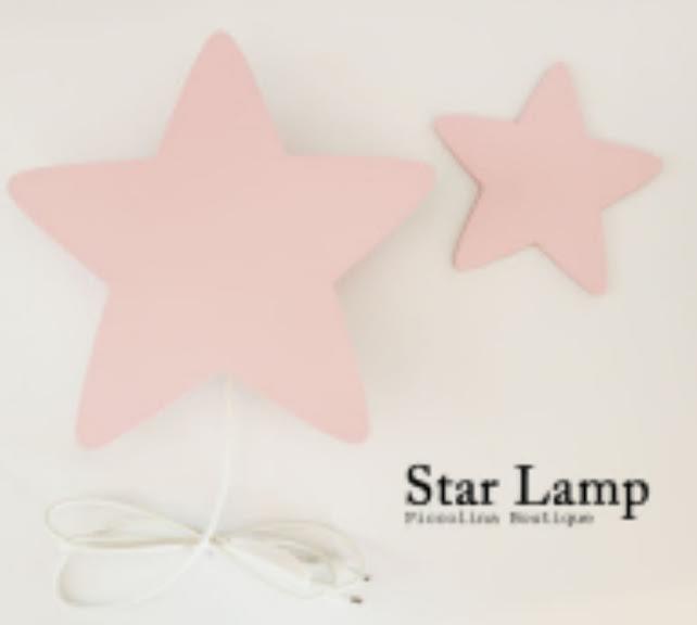 מנורת לילה לחדרי ילדים כוכב ורוד