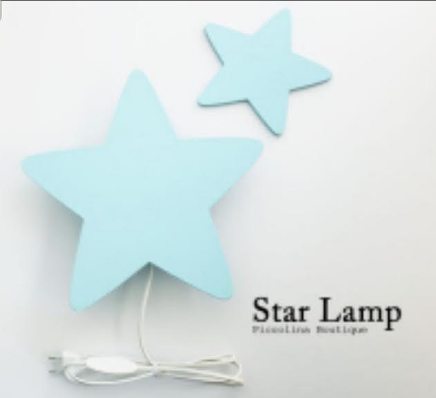 מנורת לילה לחדר ילדים כוכב תכלת