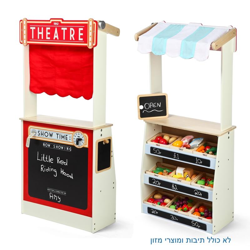 תאטרון בובות דוכן חנות מעץ עם לוחות גיר וכרטיסים