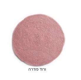 שטיח עגול ניתאי פודרה