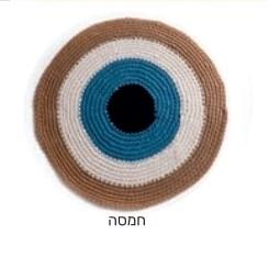 שטיח עגול מחבל דגם חמסה ניתאי