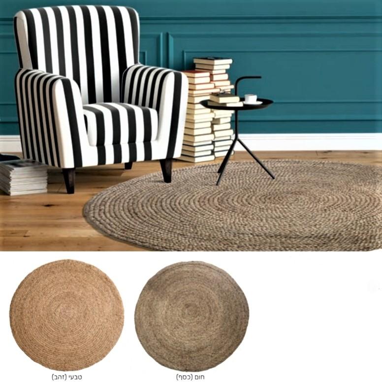 שטיח חבל דגם אלבניה