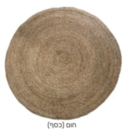 שטיח חבל דגם אלבניה חום כסף