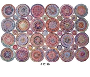 שטיח קש מלבני דגם אגוס 4
