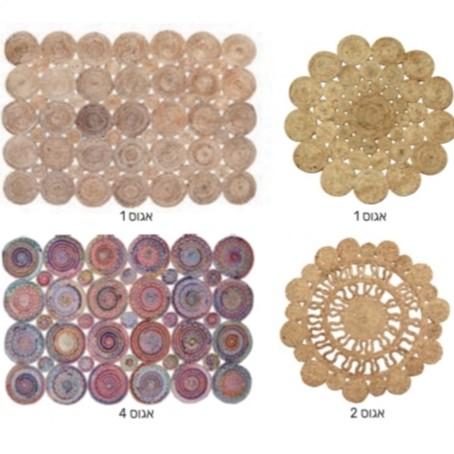 שטיח קש מלבני דגם אגוס 1
