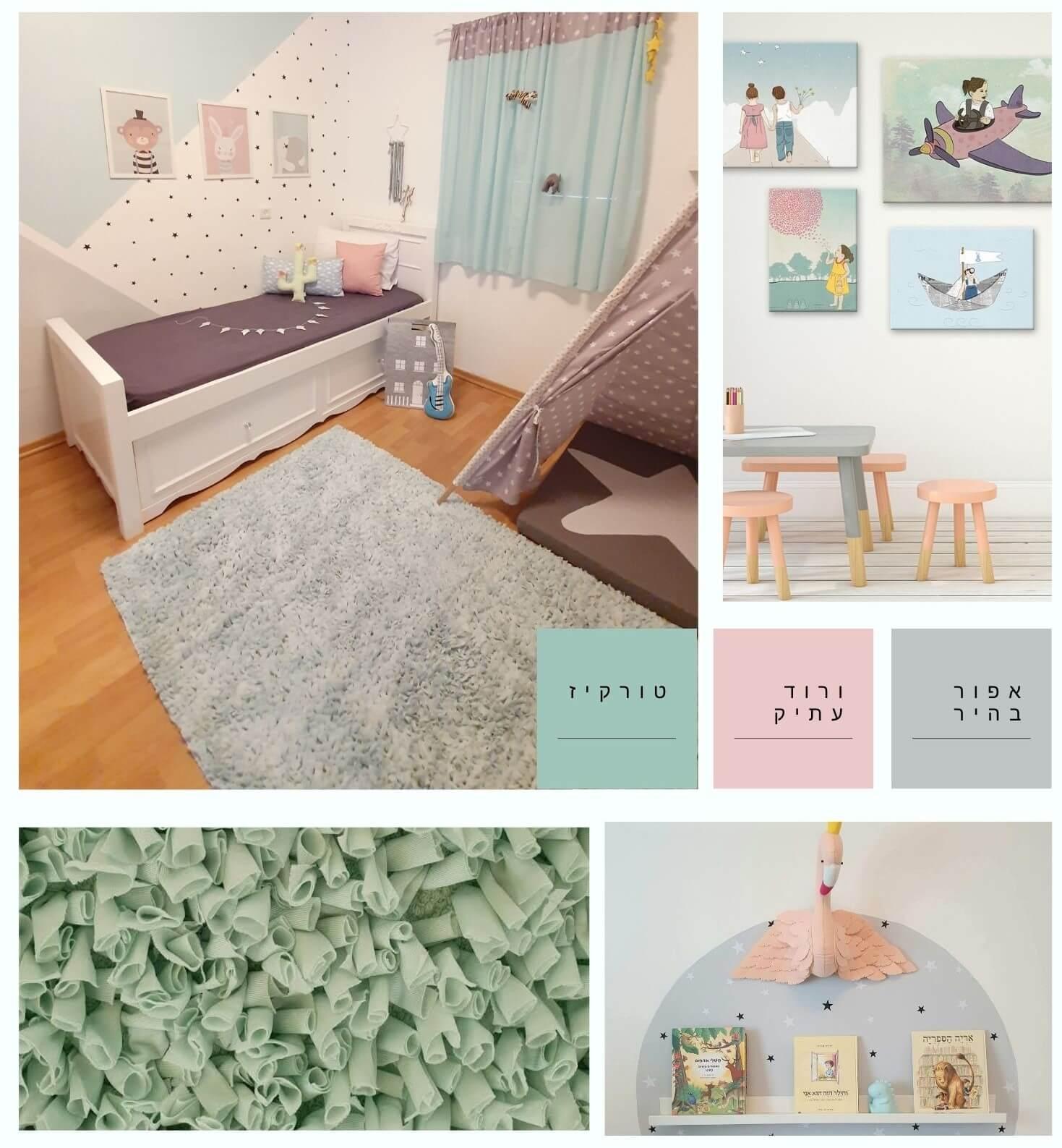 חבילה לעיצוב חדר עבור שני ילדים