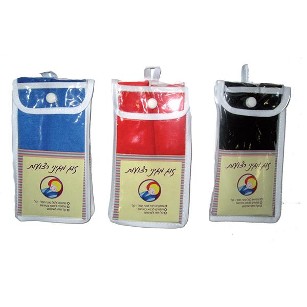 מגן רצועות בטיחות - מגוון צבעים