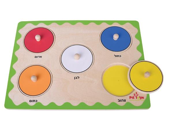 פאזל כפתור הכרת הצבע 5 חלקים